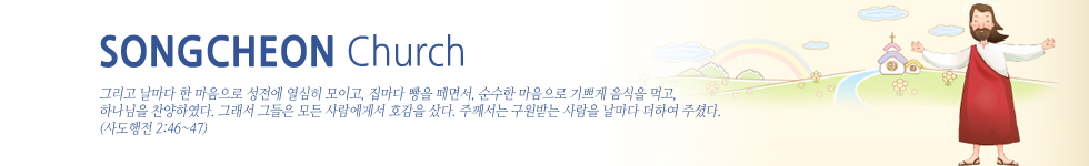 http://songcheon.net/sc_home/xe/files/attach/images/37583/5c9301f7269e30f1b60e6bf0345865c7.png